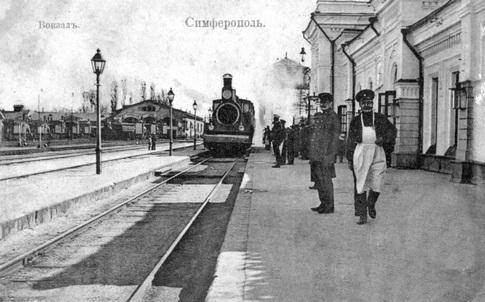Особенности города Симферополь