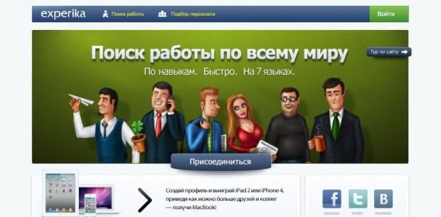 "<a href=""http://www.experika.ua/job/work_beauty_salon/"" title=""http://www.experika.ua/job/work_beauty_salon/"">http://www.experika.ua/job/work_beauty_salon/</a>"