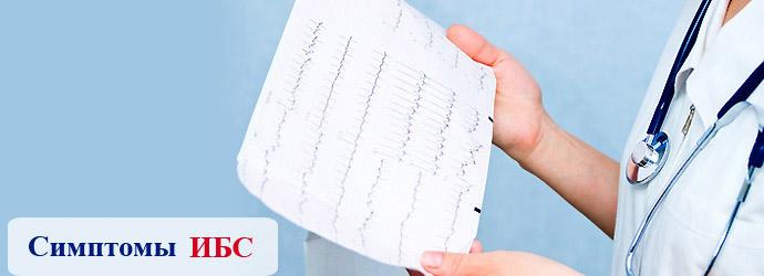 Признаки сердечных недугов надо знать