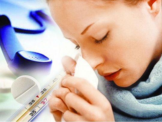 Метод борьбы с простудой