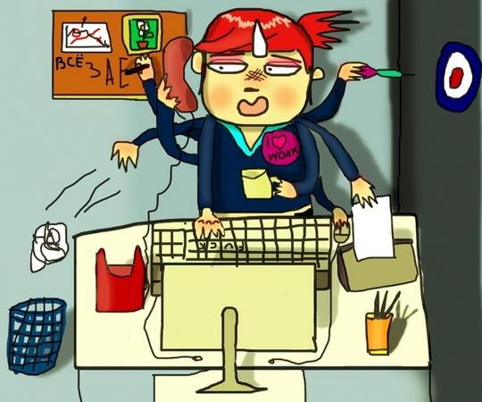 Изнурение работой