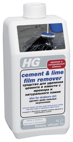 Чистота в доме от HG International