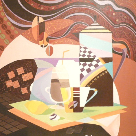 Секрет вкуса кофе
