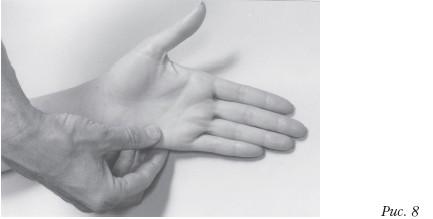 Прием массажа: поглаживание