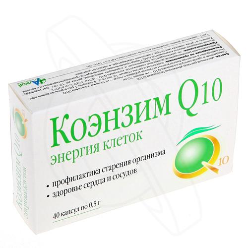 КоэнзимQ10 - важный ингридиент красоты