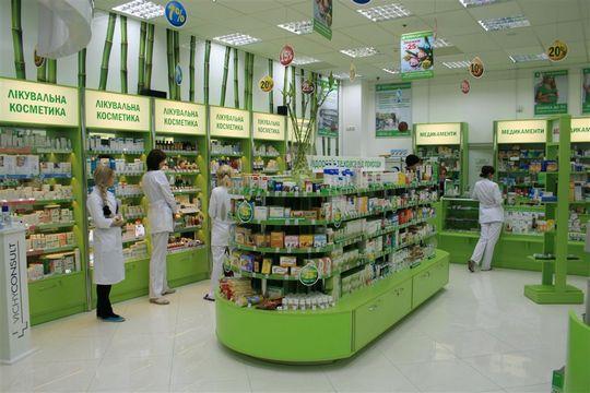 Аптека Доброго дня – это забота